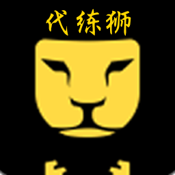 代练狮最新版appv1.03安卓版