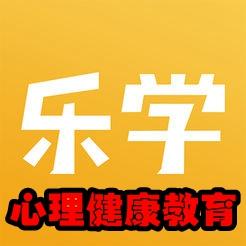2018年湖北省中小学《心理健康教育》网络测试app1.0安卓版
