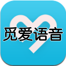 觅爱语音聊天app1.0 安卓版