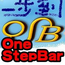 OneStepBarV2.2.9正式版