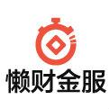 懒财金服(投资理财平台)5.4.5安卓版