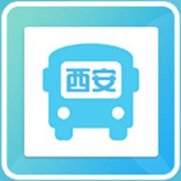 西安公交出行appv1.0安卓版