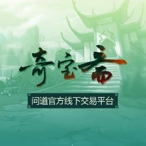 奇���S(��道官方交易平�_)1.3.2官方版