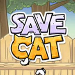 拯救猫咪大作战破解版v1.0.0安卓版