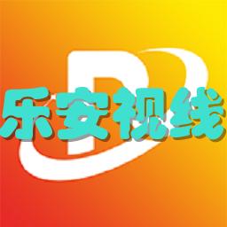 乐安视线融媒体手机版1.0 安卓版