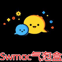 Swmac气泡盒app1.0 安卓版