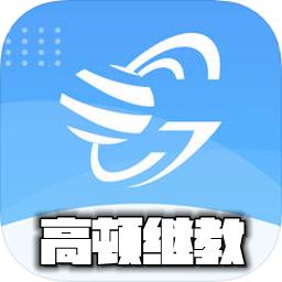 高顿继教appv5.7.0安卓版