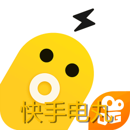 快手电丸appv2.5.22安卓版