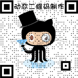 动态二维码制作appv1.0安卓版
