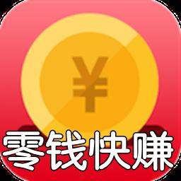 零钱快赚app1.0.22 安卓最新版