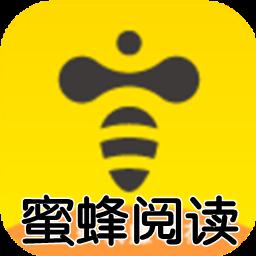蜜蜂阅读转发app1.0 安卓版
