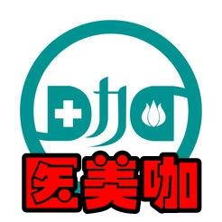 �t美咖app(美容�I掌上助手)1.8.4安卓版