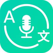 简购在线翻译器app1.0 安卓版