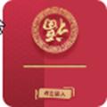 腾讯智能写春联狗年安卓版1.0 免费版