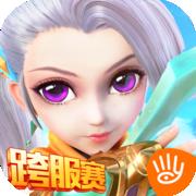 西游记女儿国v1.2.4安卓版