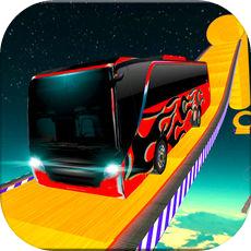 天空巴士无限金币生命版1.0 安卓免费版