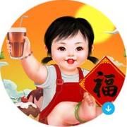 天天P图福娃拜年版5.5.0 最新安卓版