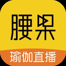 腰果直播appv3.2.2安卓版