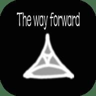 The Way Forward游戏1.0 最新版
