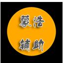 QQ炫舞手游助手最新版app2.0 安卓破解版
