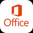 office2018永久激活密1.0 最新免费版