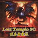 LT3C娱乐V2.13D白金版