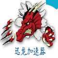 无限法则中文切换助手1.0 正式版