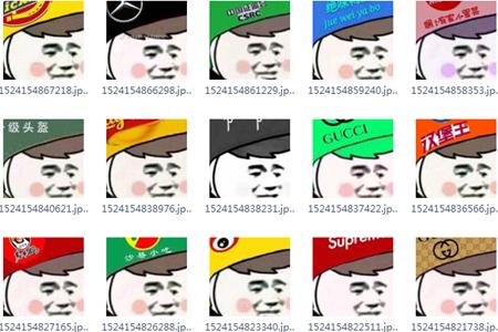 最近很火的商业头盔表情包合集 外卖小哥头像素材大全【无水印】