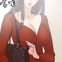 她的高跟鞋韩漫无删减【完整版/无修无遮挡】