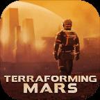 Terraforming Mars官方版【汉化版】