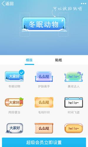 云逸气泡盒工具免费下载 DIY气泡盒工具箱下载1.0 安卓版 爱天空下载