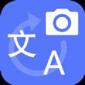 闪电翻译手机版1.0 安卓最新版