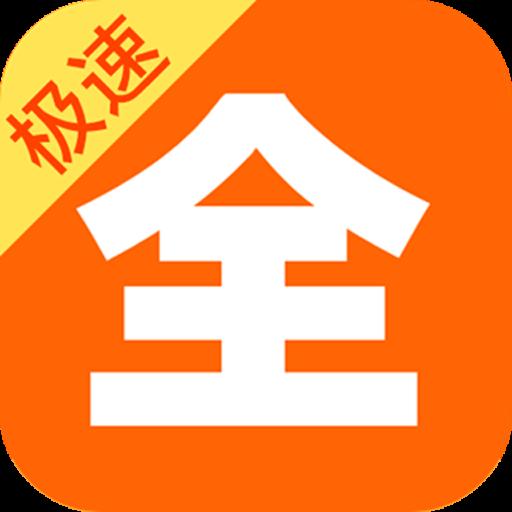 影�大全�O速版1.0 安卓最新版