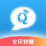问客手机APP1.0 安卓版