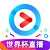 ��酷�w育7.3.2最新版