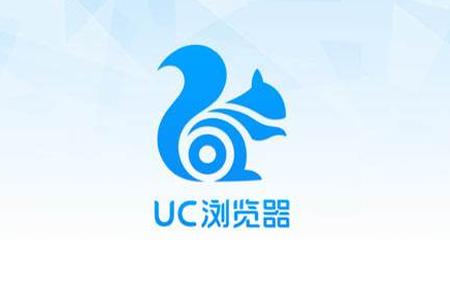 UC浏览器怎么更换皮肤    UC浏览器更换皮肤方法介绍