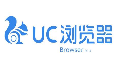 UC浏览器怎么打开无图模式     UC浏览器无图模式设置方法介绍
