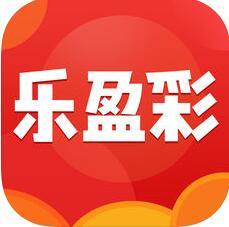 乐盈彩app2.2.0 安卓版