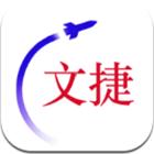 文捷输入法手机版1.0 安卓版