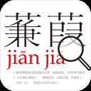 语文词典app1.0 安卓版