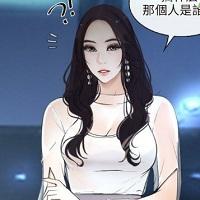 初恋物语韩国漫画【未删节全集/无码版】