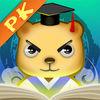 全品国学PK1.5.6 安卓最新版
