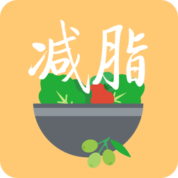 减脂餐app1.3.0 安卓最新版