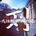字中字壁纸手机app2.9.6 安卓版