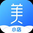 美�I小店1.8.0安卓版