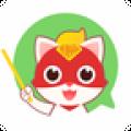 编程教师社区app1.1.0 安卓版