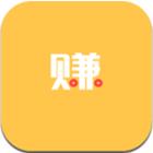钱二哥赚钱app1.0 安卓版