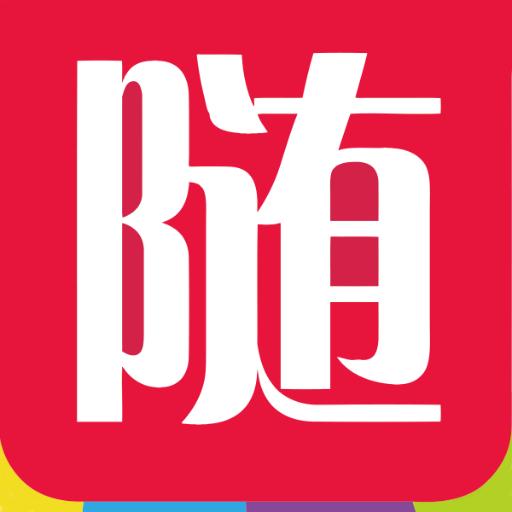 随州同城app3.2.2 安卓最新版