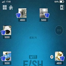 鱼扑克-德州扑克约局手机版v1.0.16 安卓版