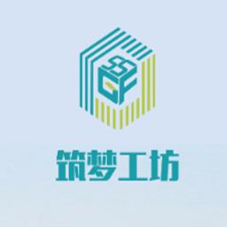 筑梦工坊(工人学习平台)1.0.0 安卓版